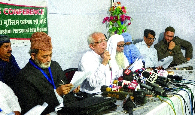 Triple talaq verdict: AIMPLB expresses displeasure