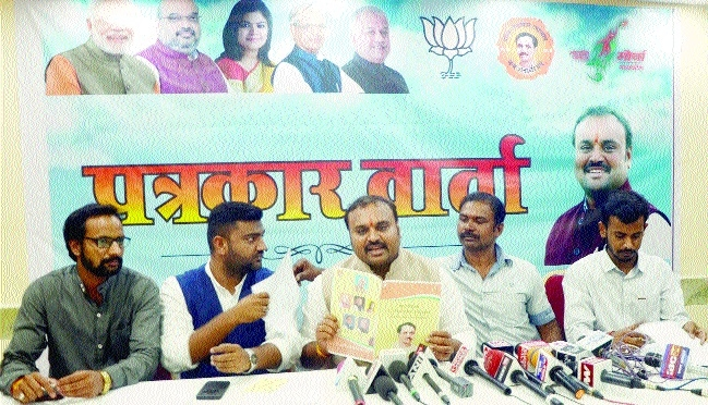 BJYM's Khelega MP-Khelega Bharat today