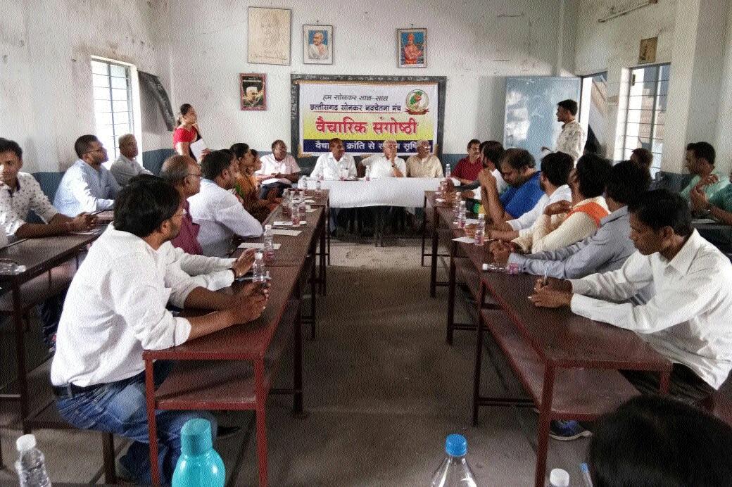 People of Sonkar Samaj motivated for girls education