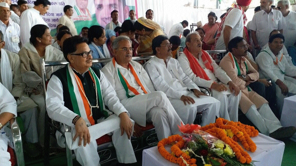 State Cong In-charge Punia visits Rajnandgaon