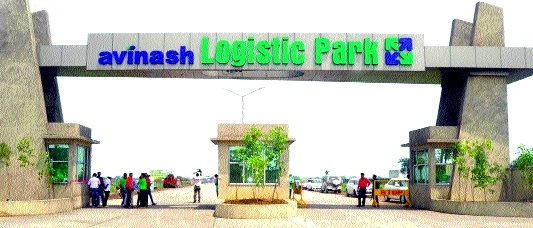 Avinash Logistic Park- A landmark in Siltara Industrial Area of Raipur