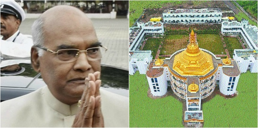 President to inaugurate Dragon Palace Vipassana Centre on 22nd