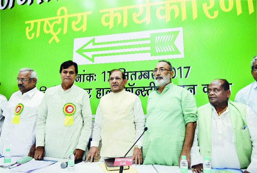 Sharad faction removes Nitish from party president's post