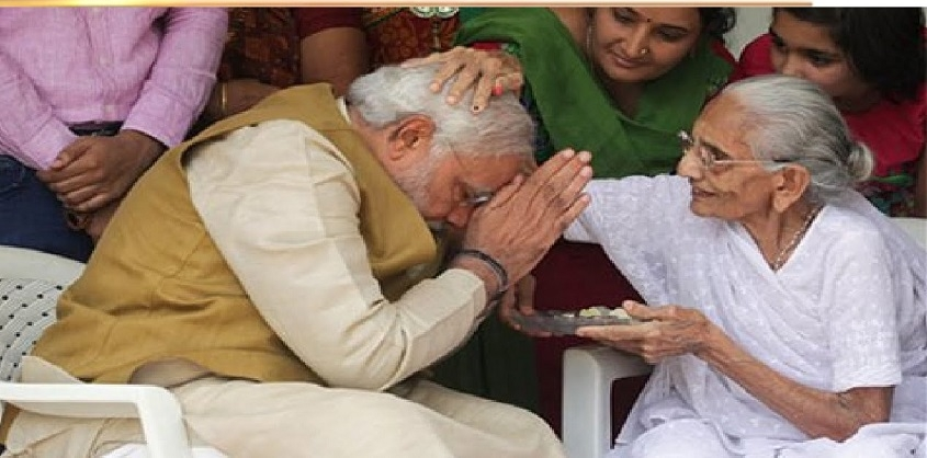 Modi takes mother's blessings on birthday