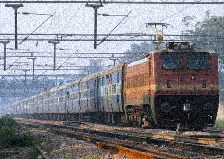 Some trains to be affected due to block