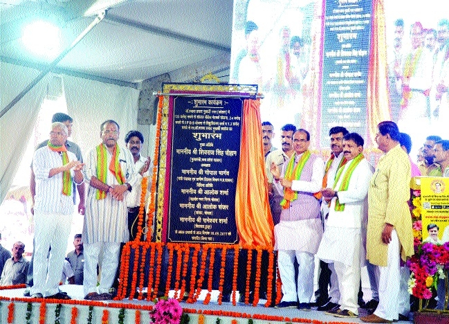 Kolar renamed as Shyama Prasad Mukherji Nagar