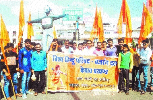 VHP urges people to boycott Chinese products