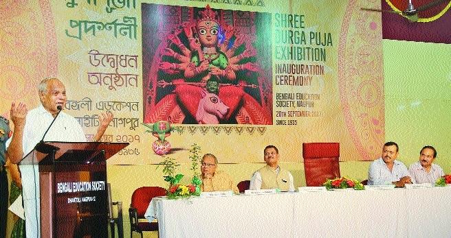 Durga Puja symbolises victory of good over evil: Purohit