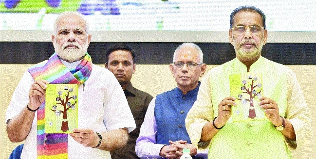 Cooperatives should explore new areas to double farm income: PM