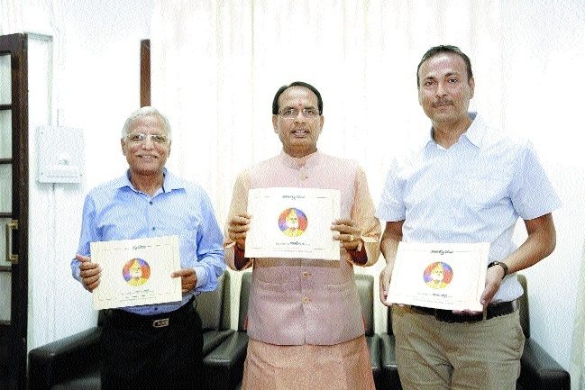 Chouhan releases Agrasen Jayanti's special edition