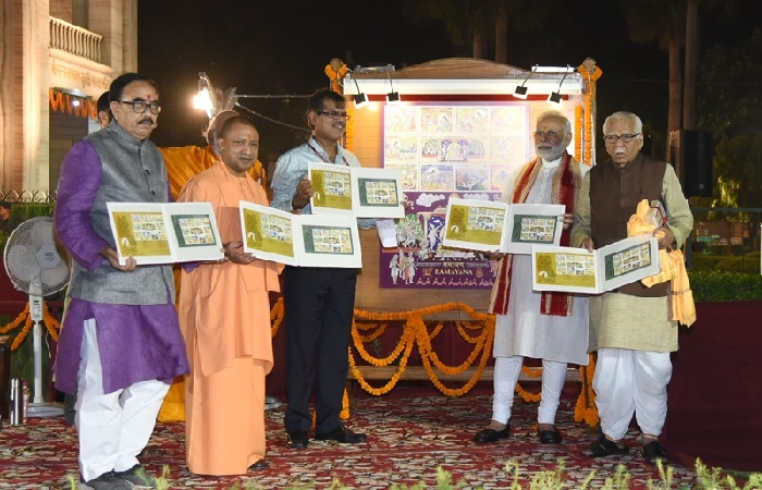 Modi releases postage stamp on Lord Ram