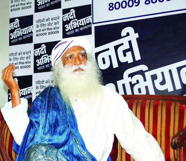 Joint efforts needed to revive rivers: Sadguru Jaggi Vasudev