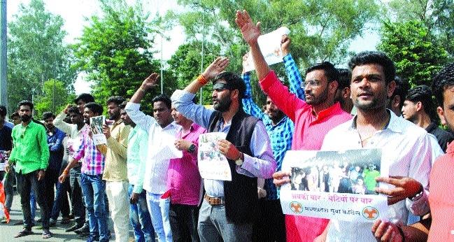 YC protests lathi charge on girl students of BHU