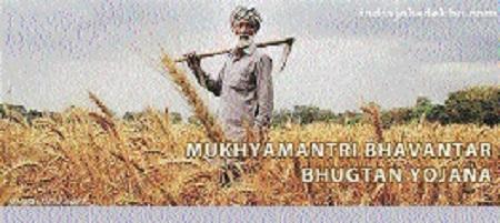Registration of farmers commences under Bhawantar Bhugtan Yojana