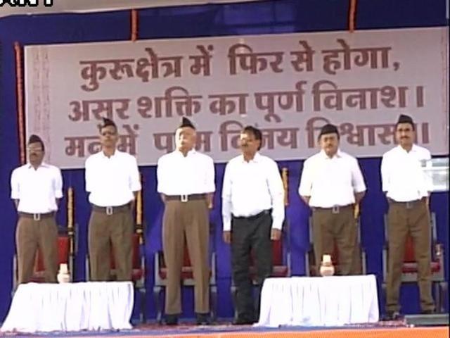 RSS Vijayadashmi function on Sept 30