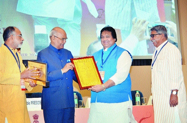 MP Tourism bags Hall of Fame Award