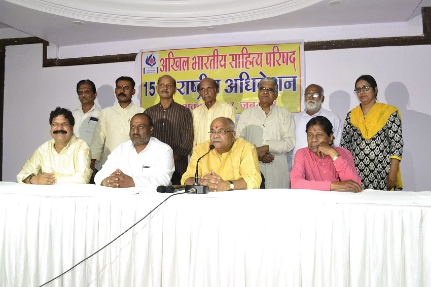 ABSP's National Convention from Oct 6