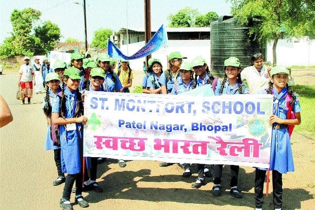 St Montfort School organises Swachh Bharat rally