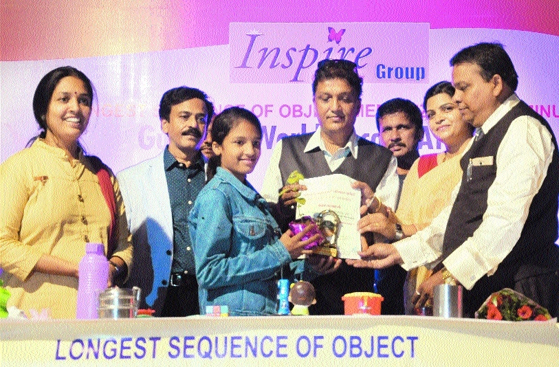 City's Gauri creates new world record