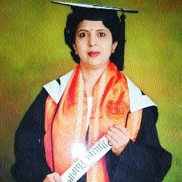 Dr Meenal Sangole to get National Teacher Award