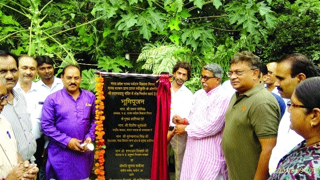 Social service: MPSTDC to develop shed at Shahpura
