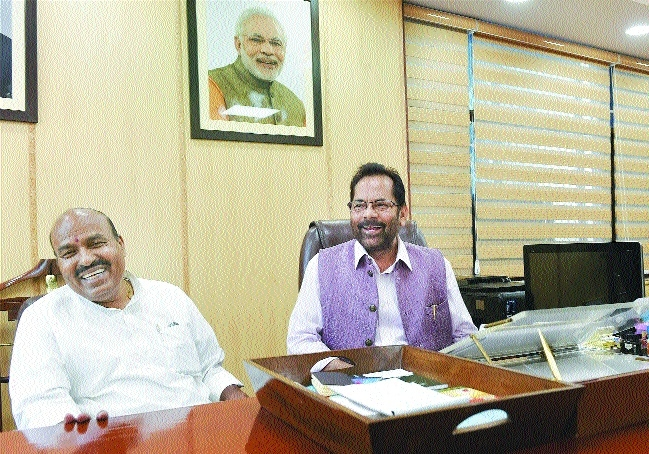 Minorities not in atmosphere of fear, but of trust: Naqvi