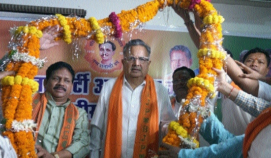 'BJP is committed towards development of Tribals'