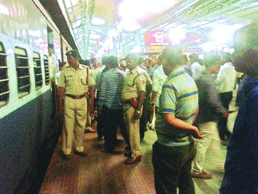 Bomb scare keeps rly authorities on toes