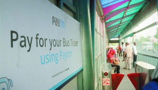 BCLL to start ticketing through Paytm