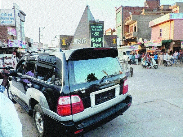 Luxury car, old notes seized from Dera