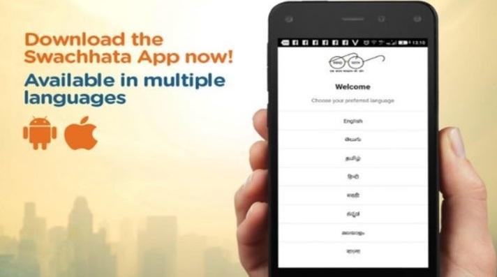 Swachhata App will boost Raipur's ranking