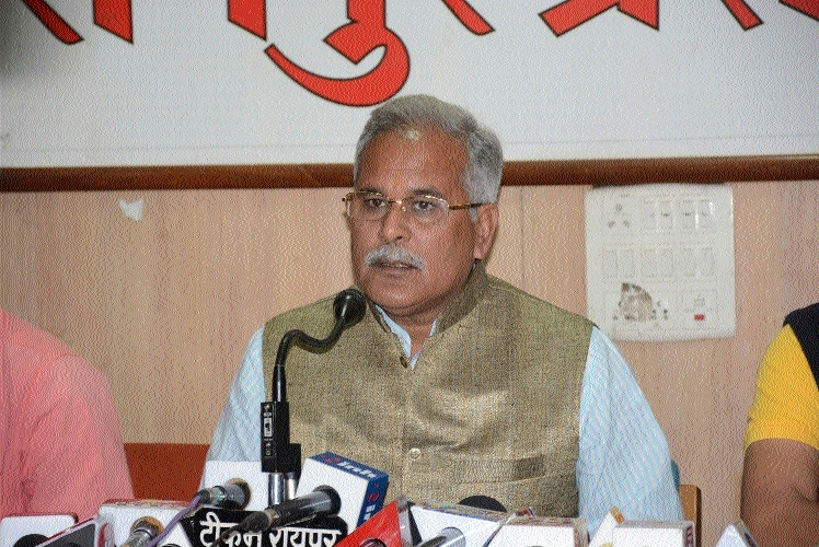 Dream of development in Chhattisgarh yet to be fulfilled, says Bhupesh Baghel
