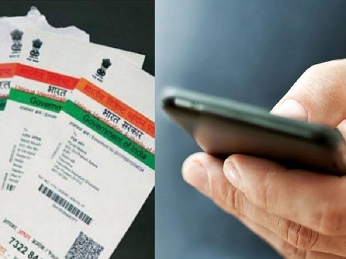 UIDAI's 'Virtual ID' to guard Aadhaar cardholders' data