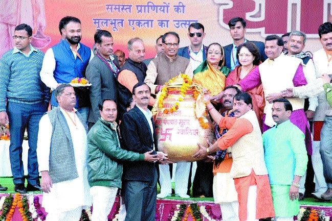 Advaitvaad Darshan is solution to all problems of the world: CM