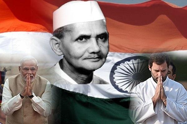 Modi, Rahul pay tributes to Lal Bahadur Shastri