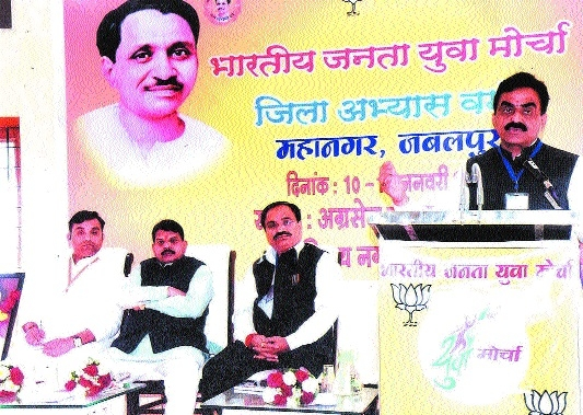 BJYM's two-day Abhyas Varg concludes