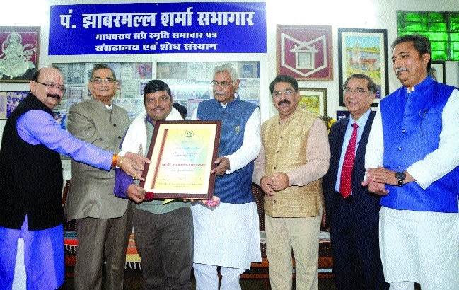 The Hitavada's Rajan Raikwar among journalists felicitated at Sapre Sangrahalaya