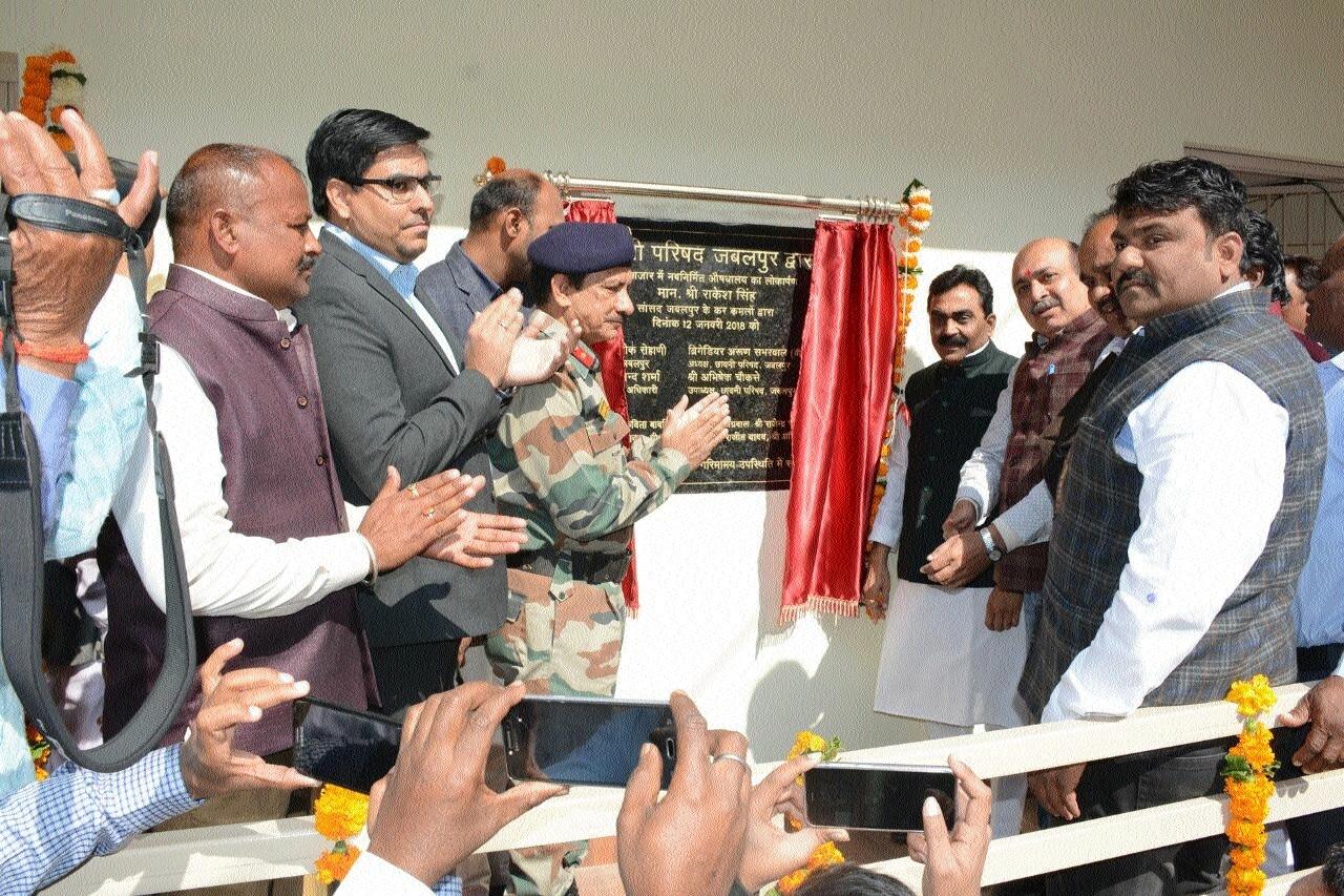 Motilal Nehru Hospital inaugurated