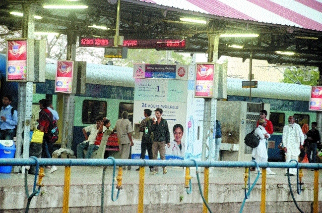 WCR to redevelop Bhopal station on its own