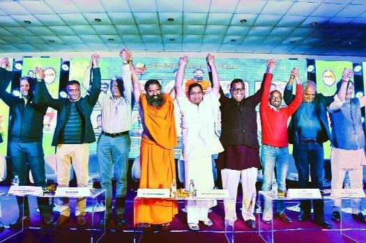 Patanjali Ayurved goes online