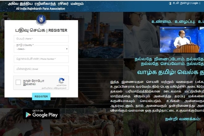 Rajini launches website, app