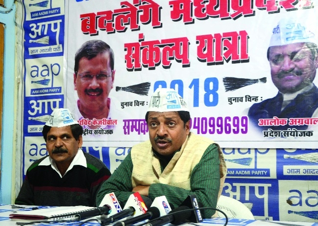 AAP to take out 'Badlenge Madhya Pradesh' yatra from January 2