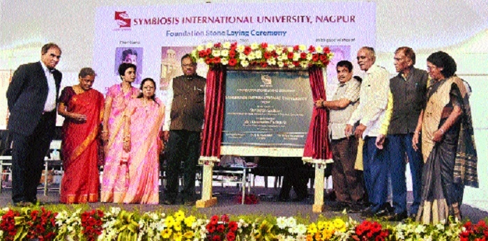 Shall try for deemed university status for SIU Nagpur: Gadkari