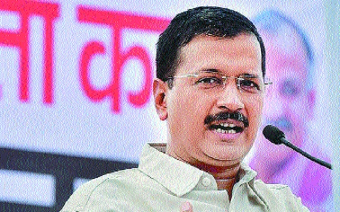 Kejriwal to study city's growth story