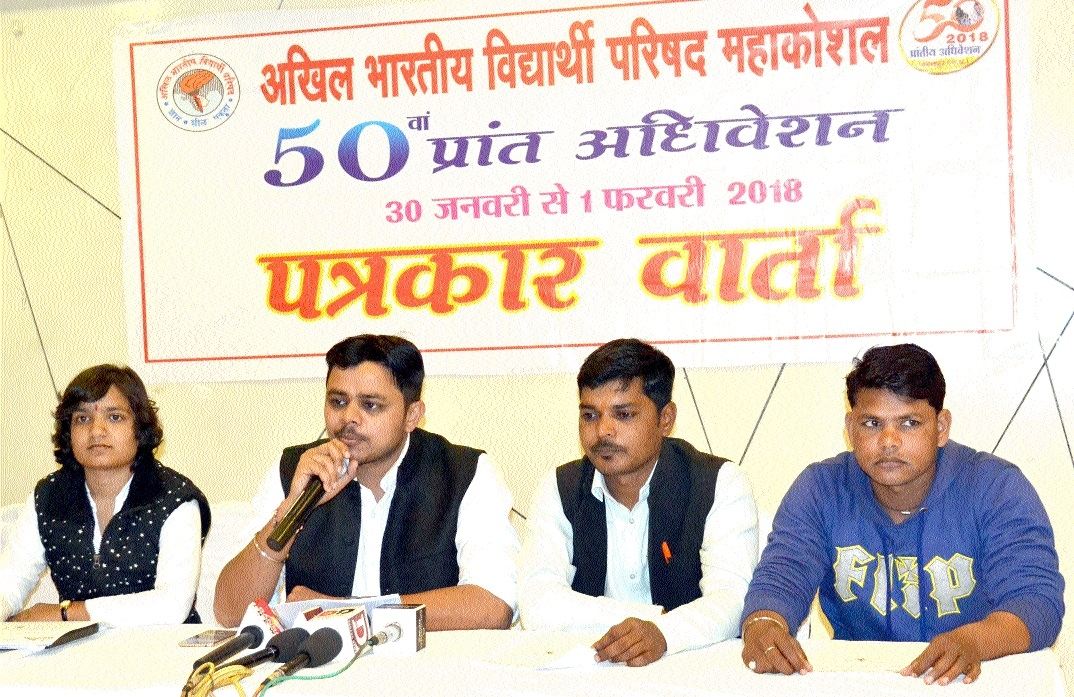 ABVP's 50th regional convention to be held in Jabalpur