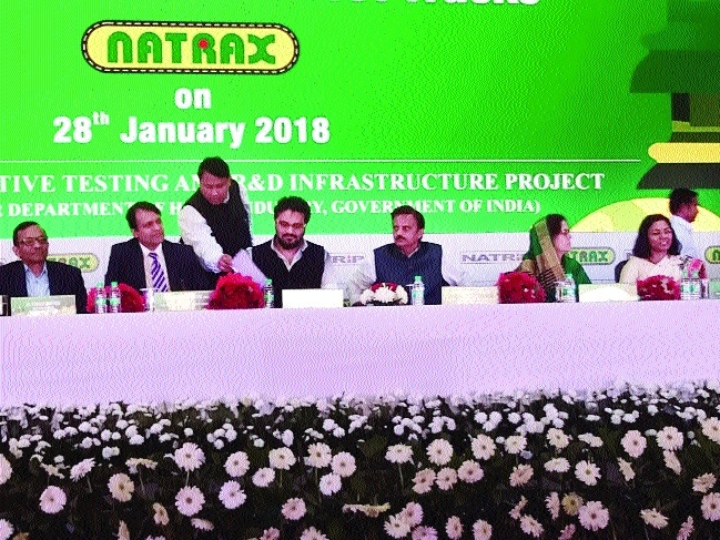 Asia's biggest auto testing track inaugurated at Pithampur in Dhar