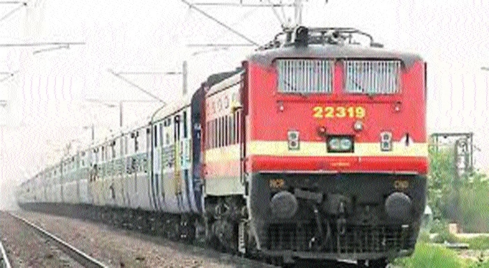 Trial run of Rail Engine between Gudum-Bhanupratappur held