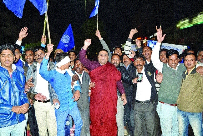 Bahujan Samaj protests Bhima Koregaon incident