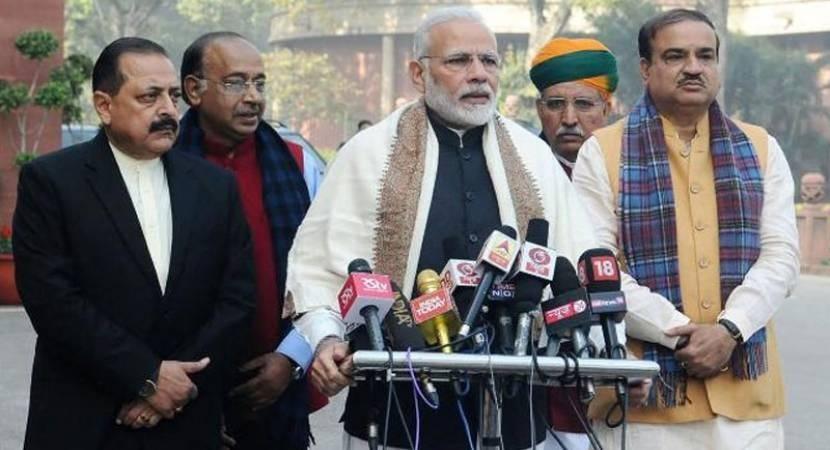 Pass Triple Talaq Bill: Modi to MPs