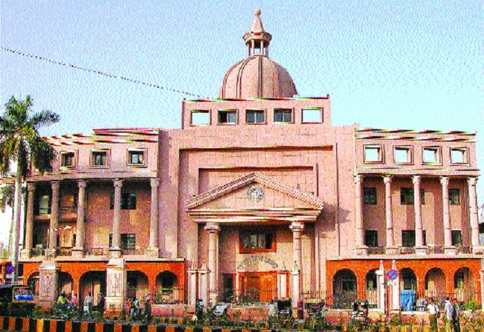 NIT withdraws plea against judicial probe of PU allotment